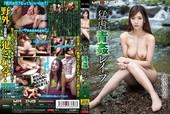 MXGS-686 The Takeshi Torture Fucking Rape Mizusawa