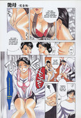 TABOO CHARMING MOTHER PART 3 MOTHERS SISTER JOINS THE FUN