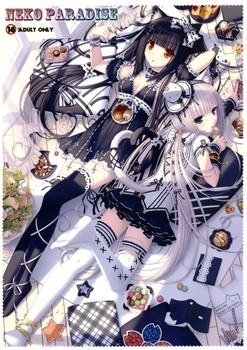 [NEKO WORKs (Sayori)] NEKO PARADISE 1 & 2 (English Hentai Manga)