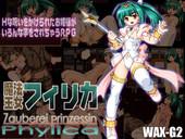 WAX-G2 – Mahou oujo firika / Firika princess magic Ver.1.27