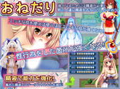 Acerola – Sex knight Cynthia – Tale of the Spunkstrong Kishi Ver.1.06