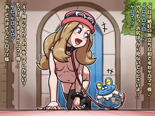 [Tenkuu Bokujou (habatakuhituji)] Pokemon - Serena and Froakie's Customers (Hentai CG Furry Beastiality)