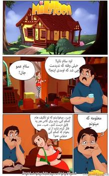 مجله سکسی تصویری این مامانو باید کرد ترجمه شده به فارسی